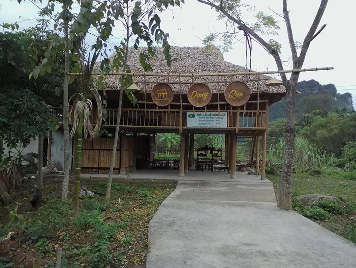 Ha Thanh Village Dong Que Homestay